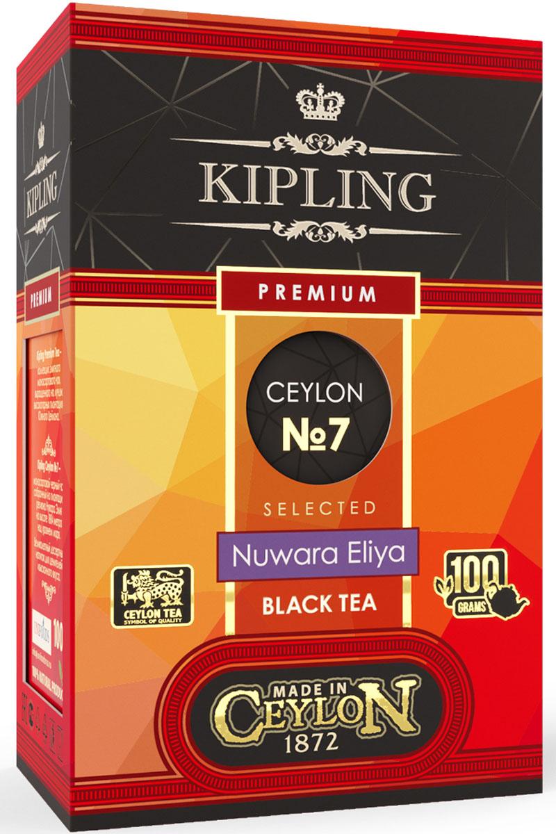Kipling Premium Nuwara Eliya №7 черный листовой чай, 100 г kipling premium pu er 5 years черный листовой чай 100 г