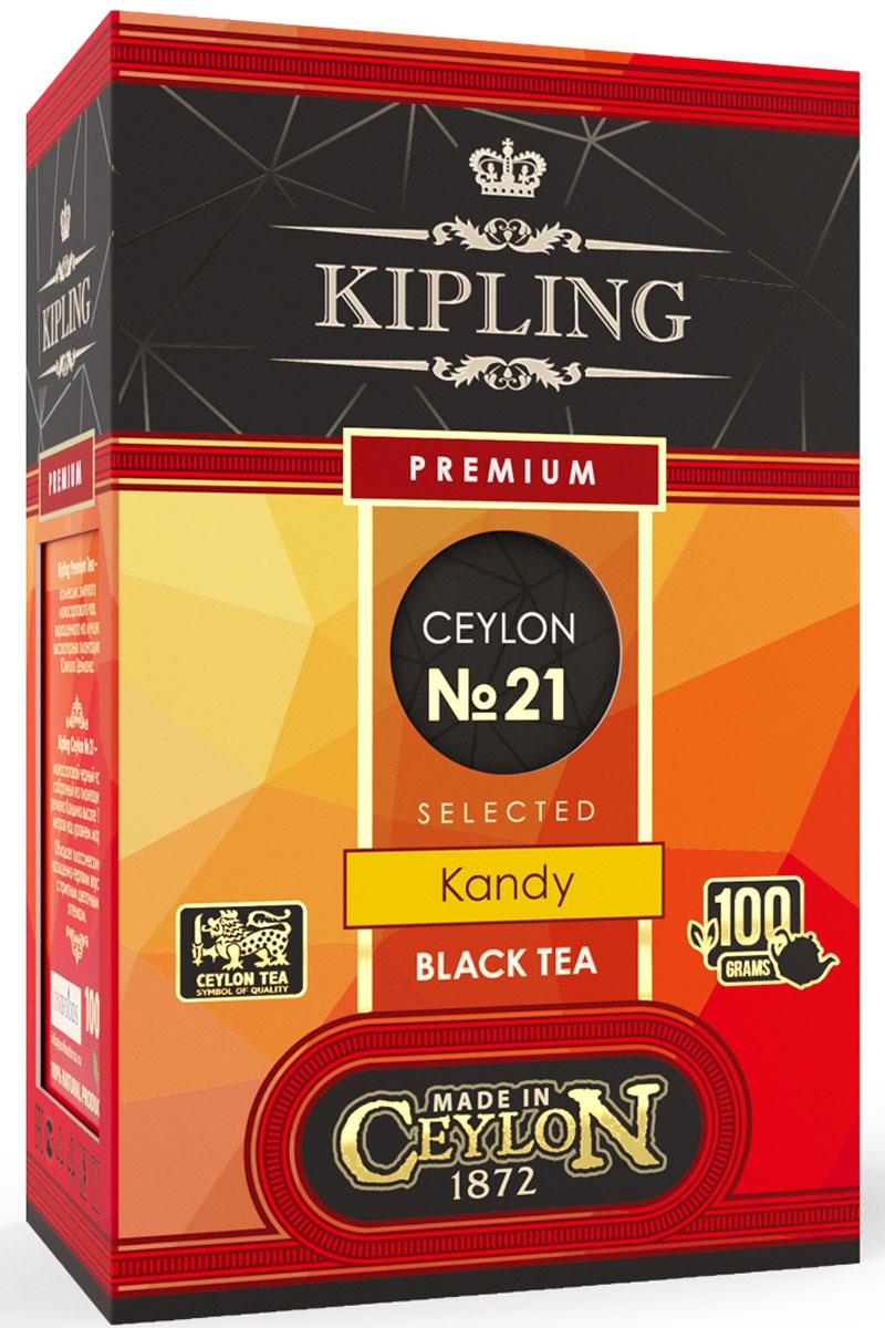 Kipling Premium Kandy №21 черный листовой чай, 100 г kipling premium pu er 5 years черный листовой чай 100 г