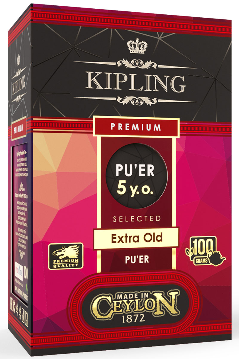 Kipling Premium PU-ER 5 years черный листовой чай, 100 г сервер dell poweredge r330 210 afev 1041