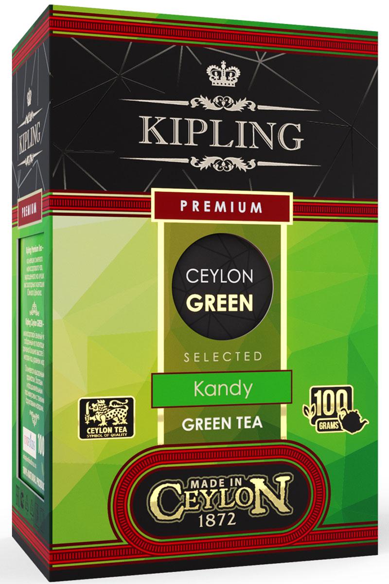 Kipling Premium Green loose tea зеленый листовой чай, 100 г kipling premium pu er 5 years черный листовой чай 100 г