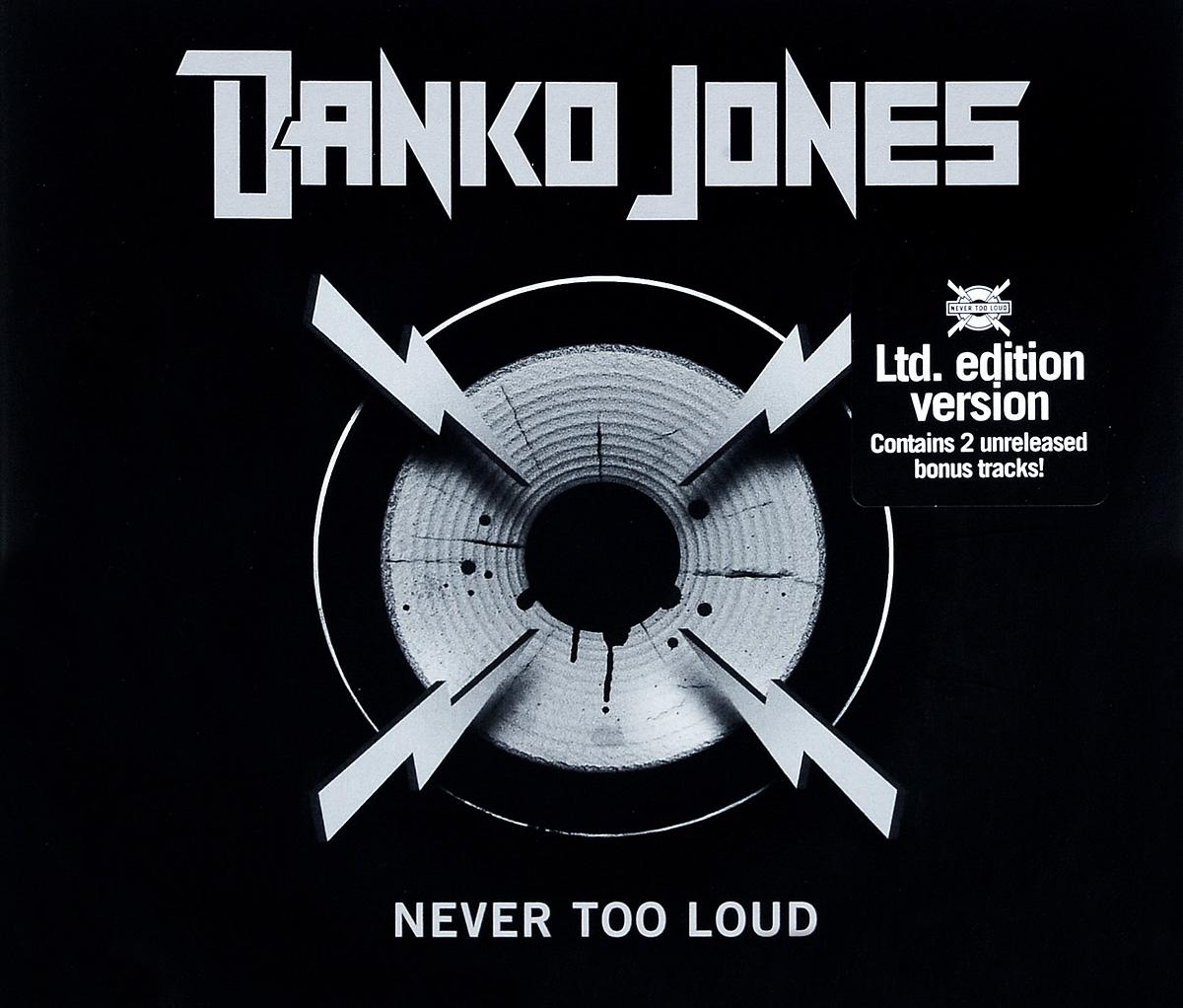 Фото - Danko Jones Danko Jones. Never Too Loud james danko suzuki every van electrical service manual db52v da52v