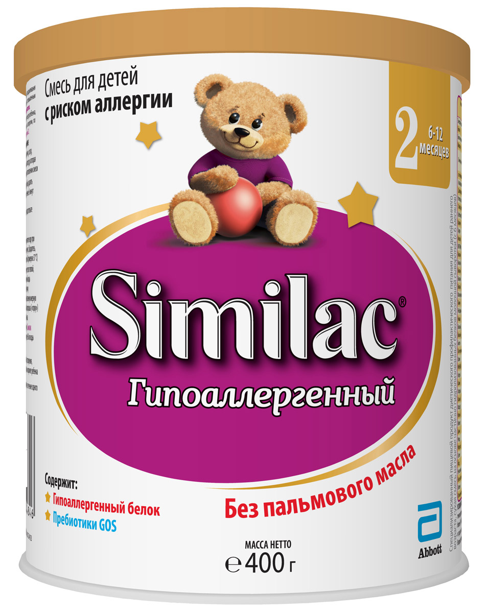 Similac Гипоаллергенный 2 смесь с 6 месяцев, 400 г