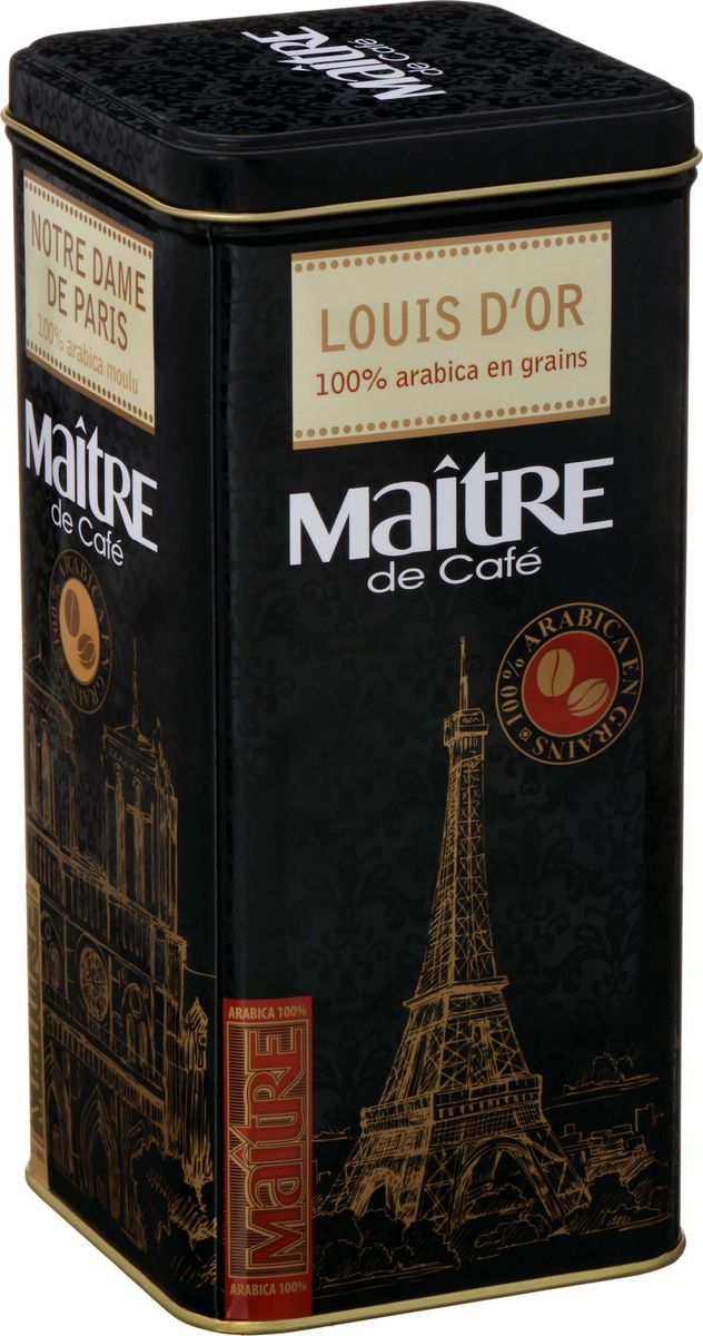 Maitre de cafe кофе в зернах, 240 г кофе tchibo кофе в зернах davidoff cafe crema 500 g