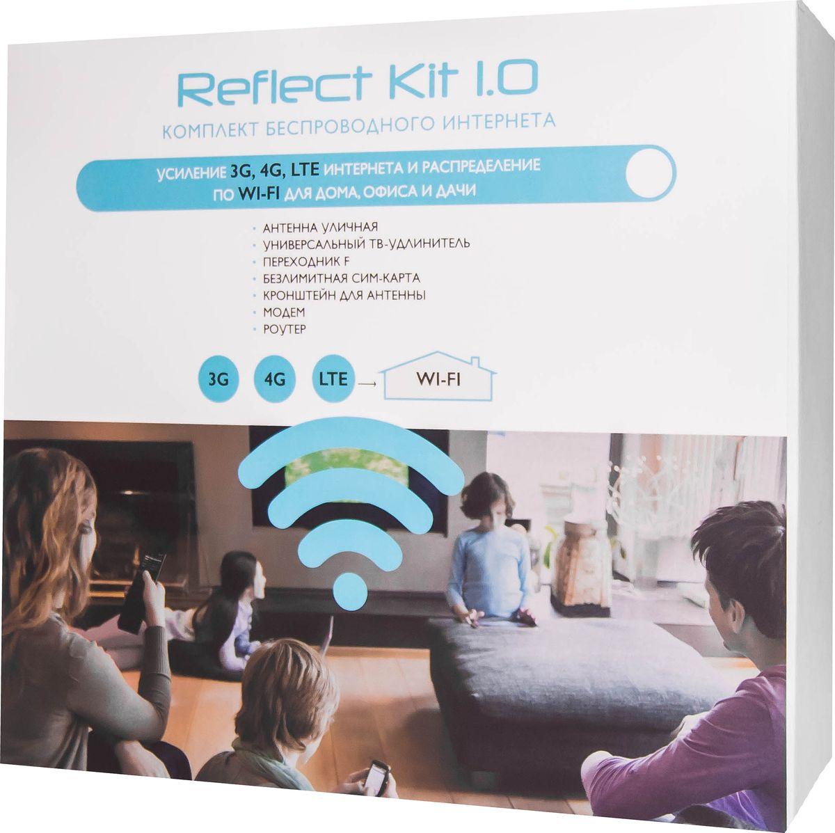 Reflect KIT 1.0, White комплект беспроводного интернета 3G/4G/LTE