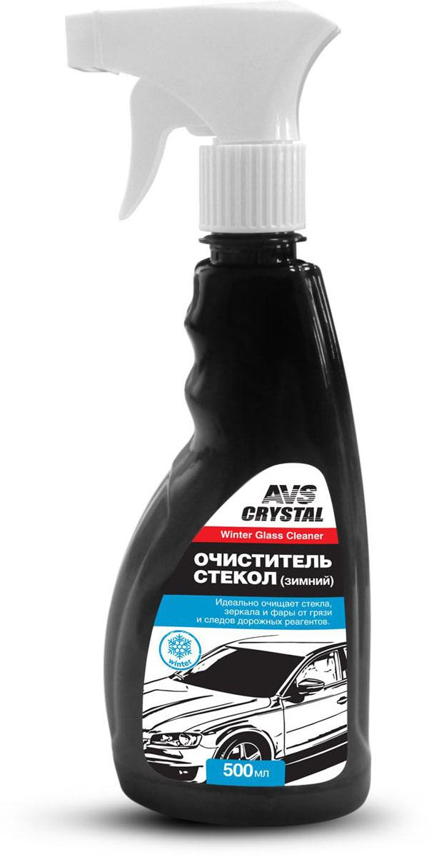 цена на Очиститель стекол AVS AVK-125, зимний, триггер, 500 мл
