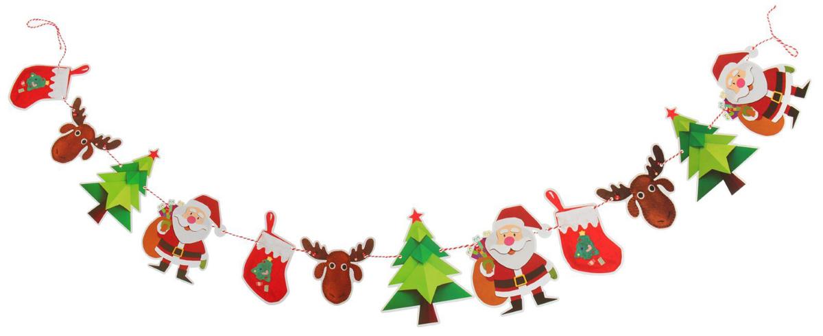Картинки новогодней гирлянды для детей