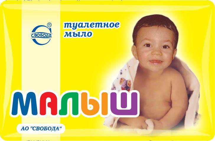 Свобода Мыло детское Малыш 90 г Свобода