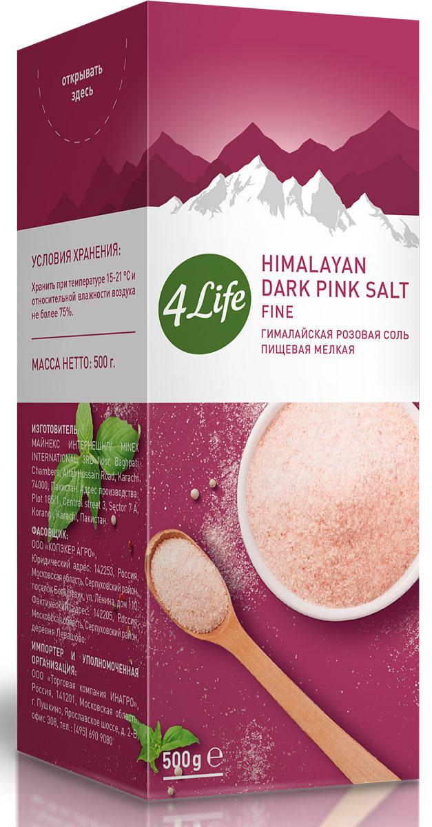 4Life соль гималайская розовая мелкая, 500 г соль гималайская черная пищевая 200гр