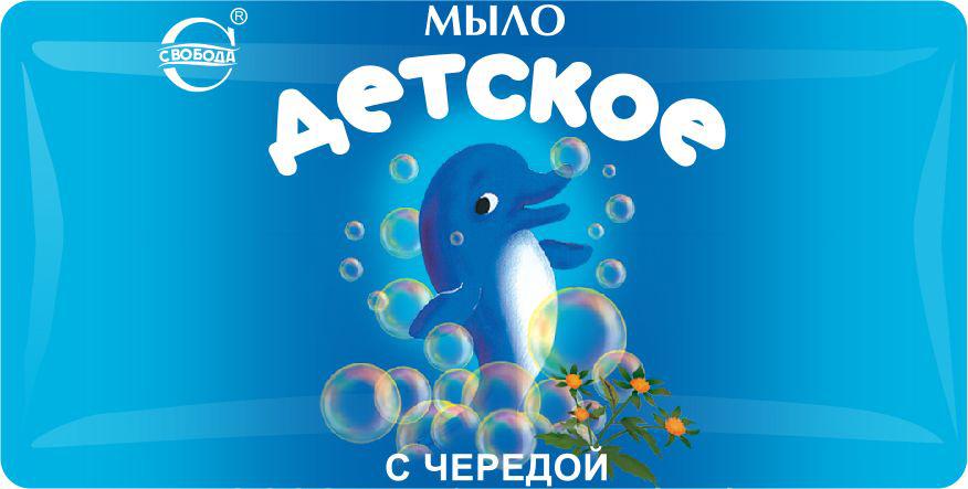 Свобода Мыло детское с экстрактом череды 100 г Свобода