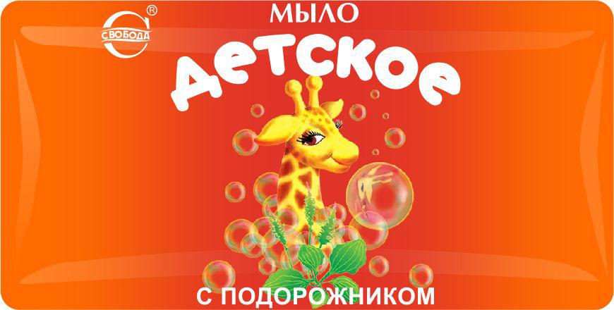 Свобода Мыло детское с экстрактом подорожника 100 г Свобода