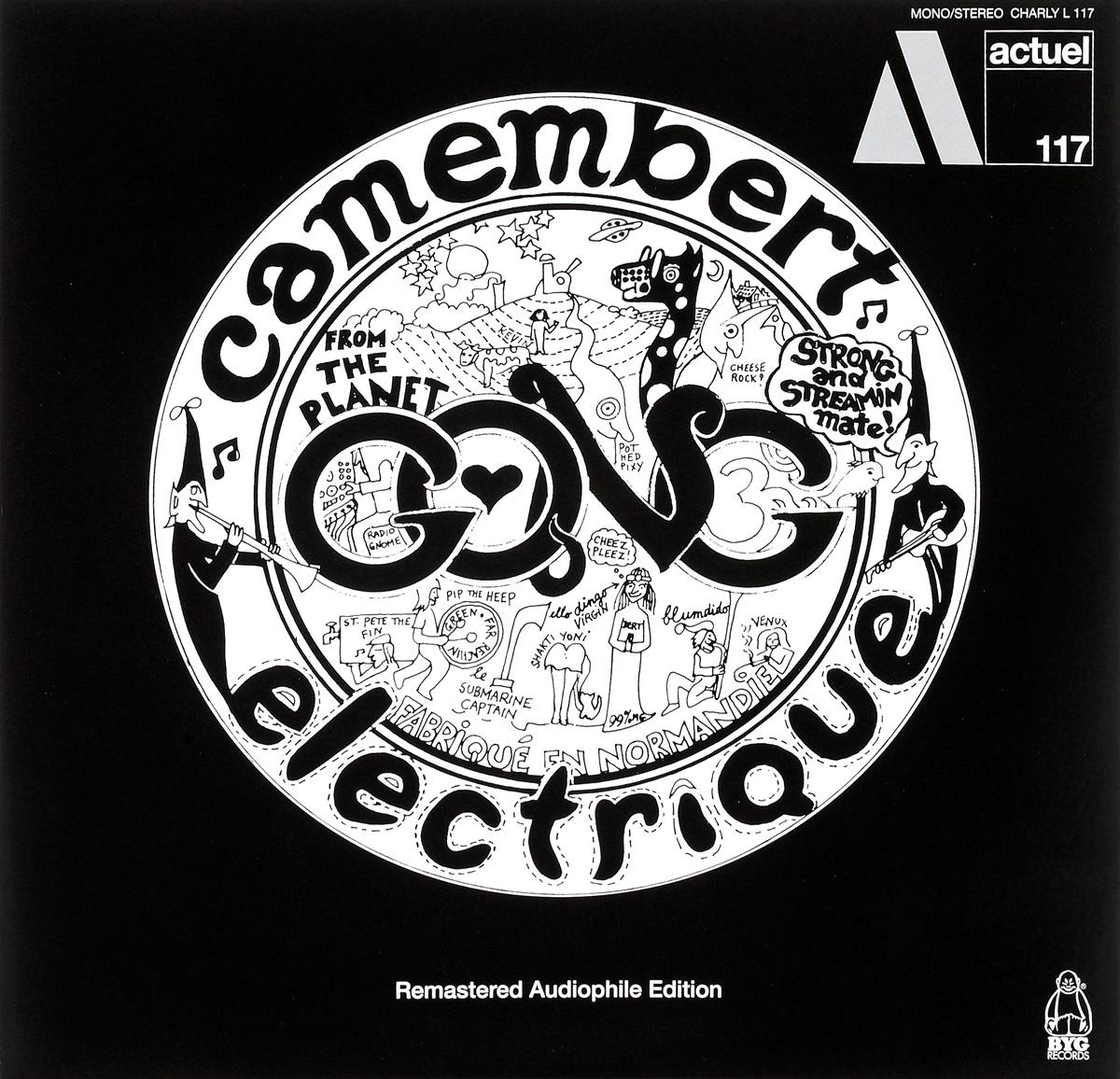 Gong Gong. Camembert Electrique (LP) gong gong magick brother
