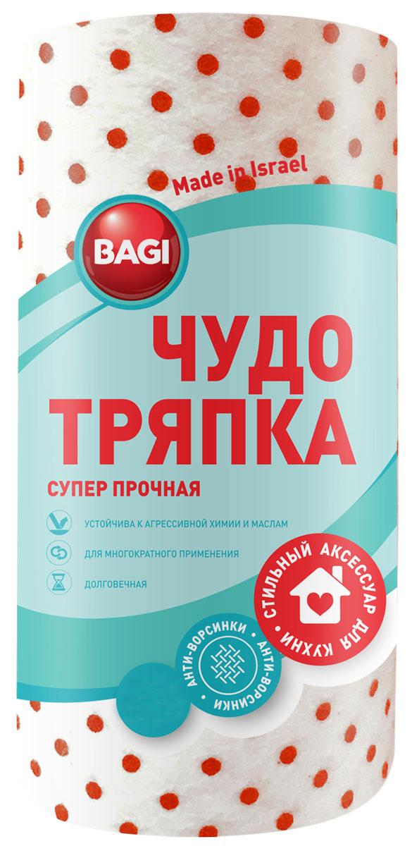 Чудо-тряпка Bagi, супер-прочная, 20 х 20 см тряпки чистящие bagi 20 х 20 см