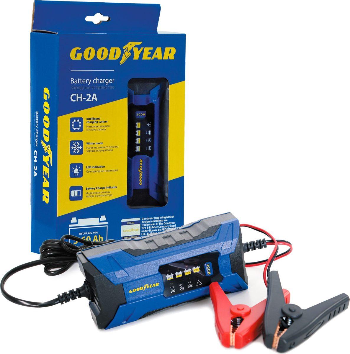 Электронное зарядное устройство Goodyear, для свинцово-кислотных аккумуляторов CH-2A портативное зарядное устройство mango device fancy mf 10000 10000mah 2a mf 10000bl