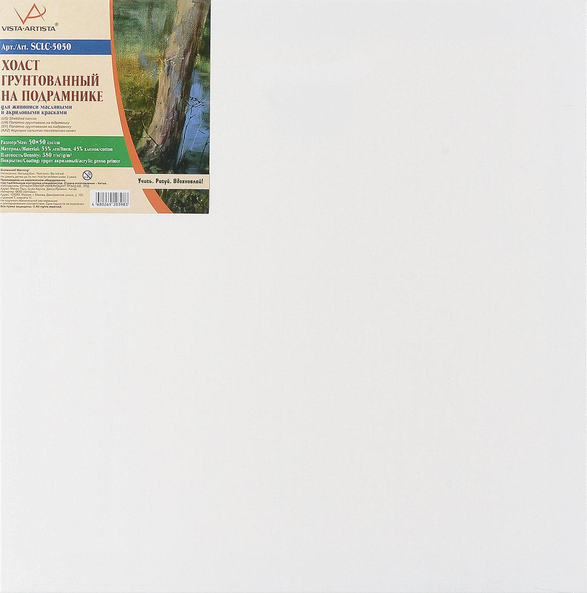 Vista-Artista Холст на подрамнике 50 см х 50 см SCLC-5050