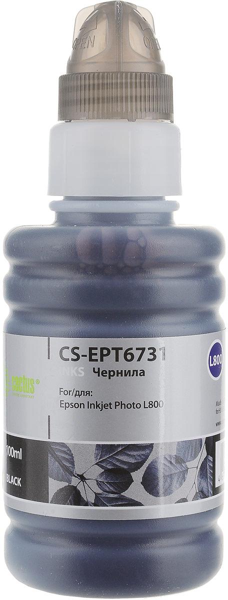 Cactus CS-EPT6731, Black чернила для Epson L800