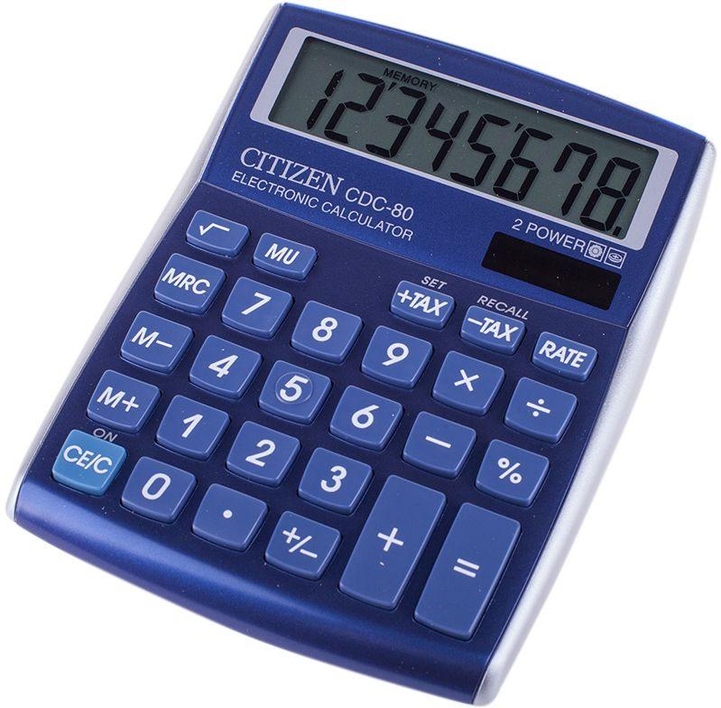 Картинка с калькулятором, все лучшее подругам