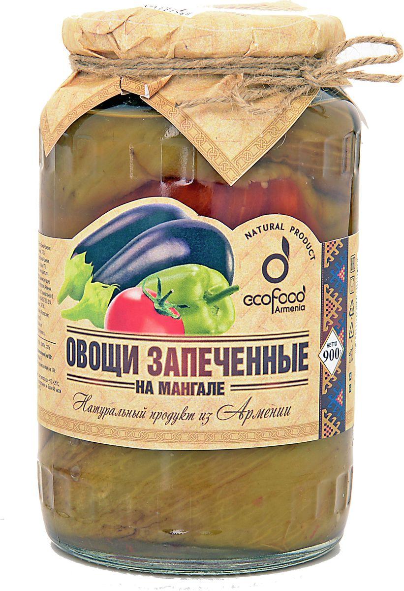 Ecofood Овощи запеченные на мангале, 900 г ароматизатор шашлыка