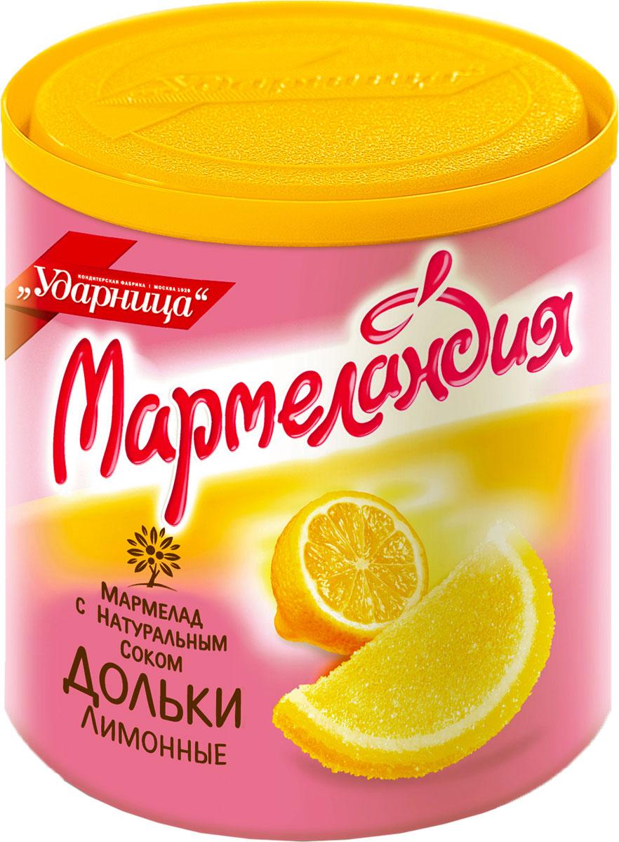 Фото - Мармеландия лимонные дольки, 250 г фэг чеснок белый соленый дольки 250 г