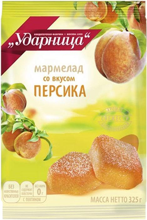 Ударница мармелад со вкусом персика, 325 г мармелад trolls клубничка из свежих ягод 105 г