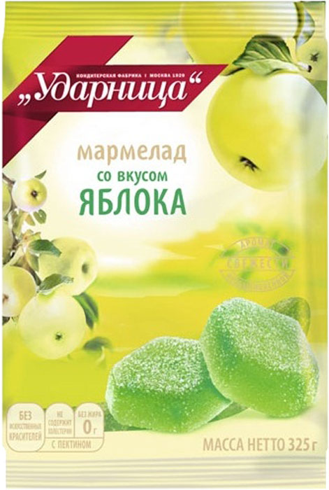 Ударница мармелад со вкусом яблока, 325 г мармелад trolls клубничка из свежих ягод 105 г