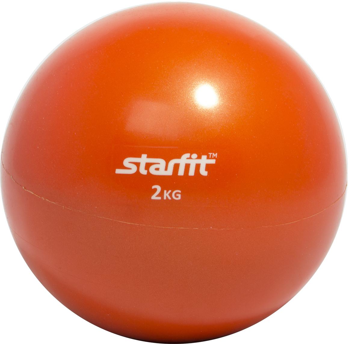 """<b>Медицинбол Starfit</b> """"<b>GB-703</b>"""", цвет: оранжевый, 2 кг — купить в ..."""