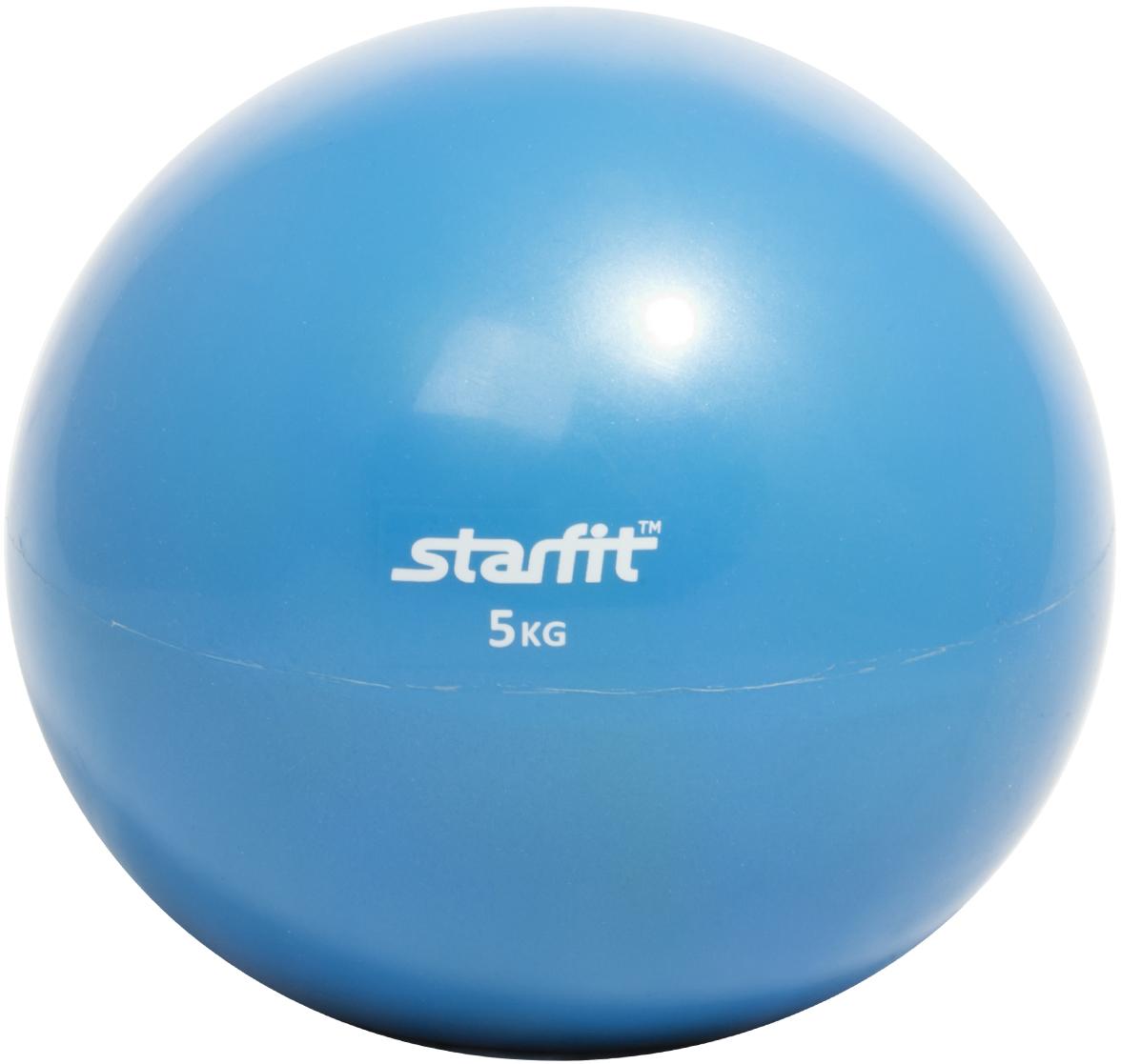 Медбол STARFIT GB-703, 5 кг, синий 1/2 цена