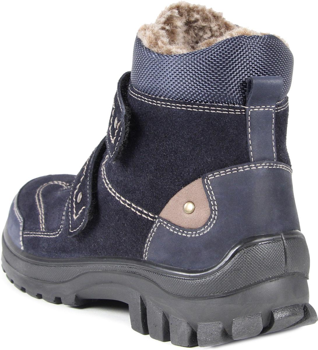 Ботинки для мальчика San Marko, цвет: черный. 62122. Размер 33
