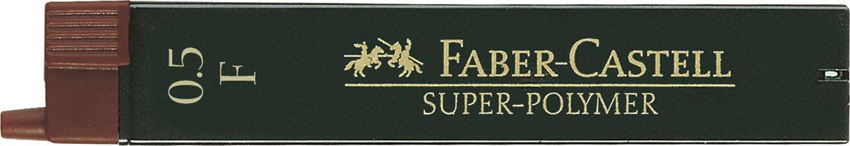 Faber-Castell Грифель для механического карандаша Superpolymer F 0,5 мм 12 шт графитные грифели superpolymer 0 5мм твердость hb 12шт