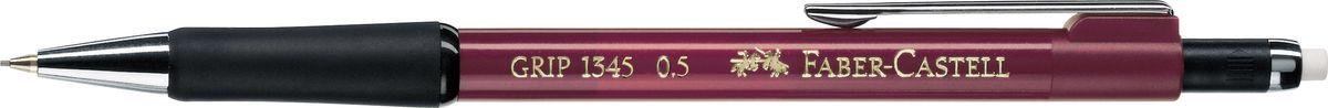 Faber-Castell Карандаш механический Grip 1345 0,5 мм цвет корпуса темно-красный faber castell карандаш механический grip matic цвет корпуса красный 137721