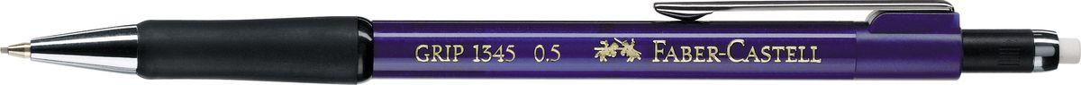 Faber-Castell Карандаш механический Grip 1345 0,5 мм цвет корпуса синий faber castell карандаш механический grip matic цвет корпуса красный 137721