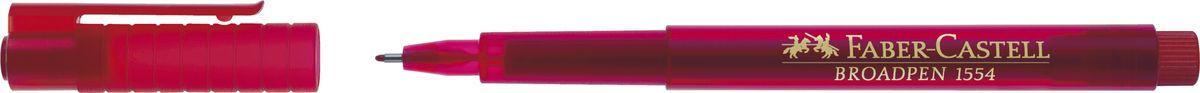 Faber-Castell Ручка капиллярная Broadpen 1554 цвет чернил красный faber castell ручка капиллярная finepen 1511 цвет чернил черный