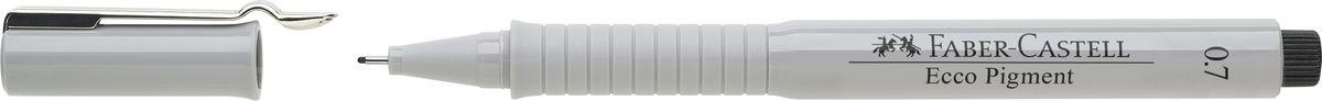 Faber-Castell Ручка капиллярная Ecco Pigment 0,7 мм цвет чернил черный ручка капиллярная faber castell ecco pigment 166799 0 7мм черные чернила