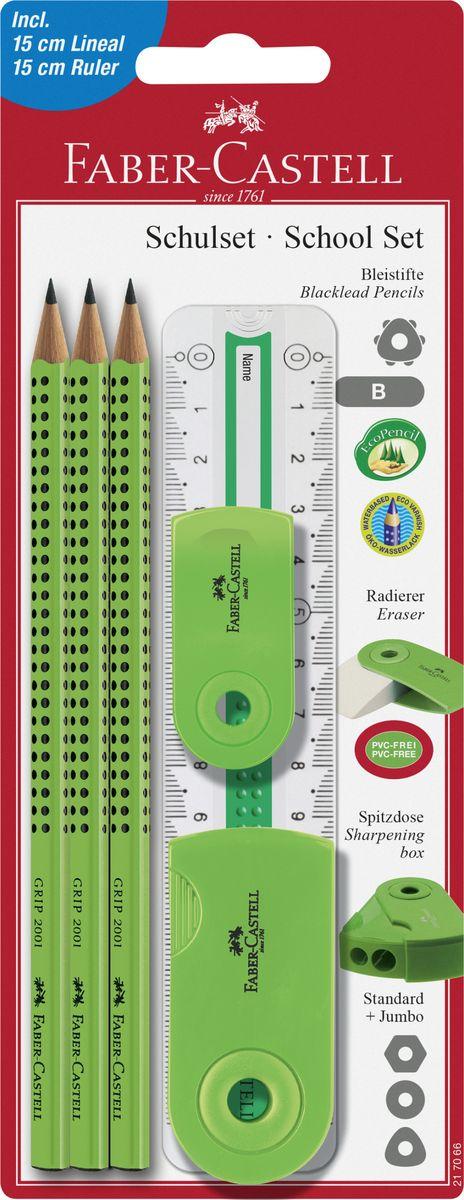 Faber-Castell Канцелярский набор цвет зеленый 6 предметов