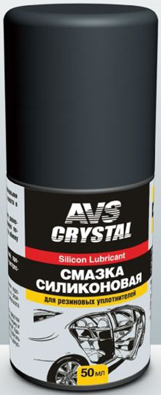 Смазка силиконовая AVS Roll-On AVK-102, 50 мл gd бренд gd100 термопасты смазка силиконовая теплоотвод соединение белый вес нетто 90 грамм для led cpu кулер мягкой трубки st90