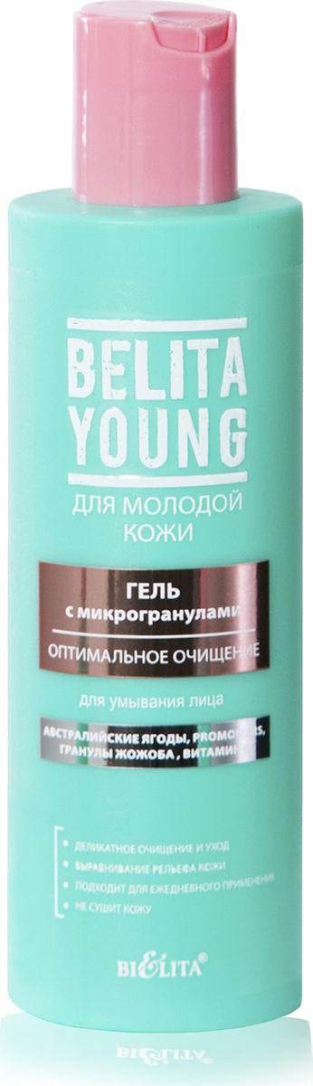 Белита Гель с микрогранулами для умывания лица Оптимальное очищение Belita Young, 200 мл Белита