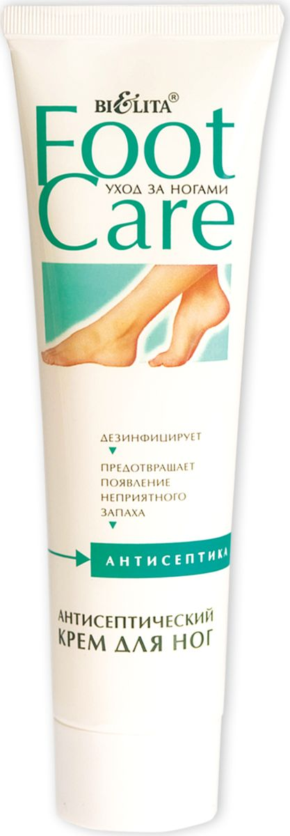 Белита Крем для ног Антисептический с маслом чайного дерева и бисабололом, 100 мл Белита