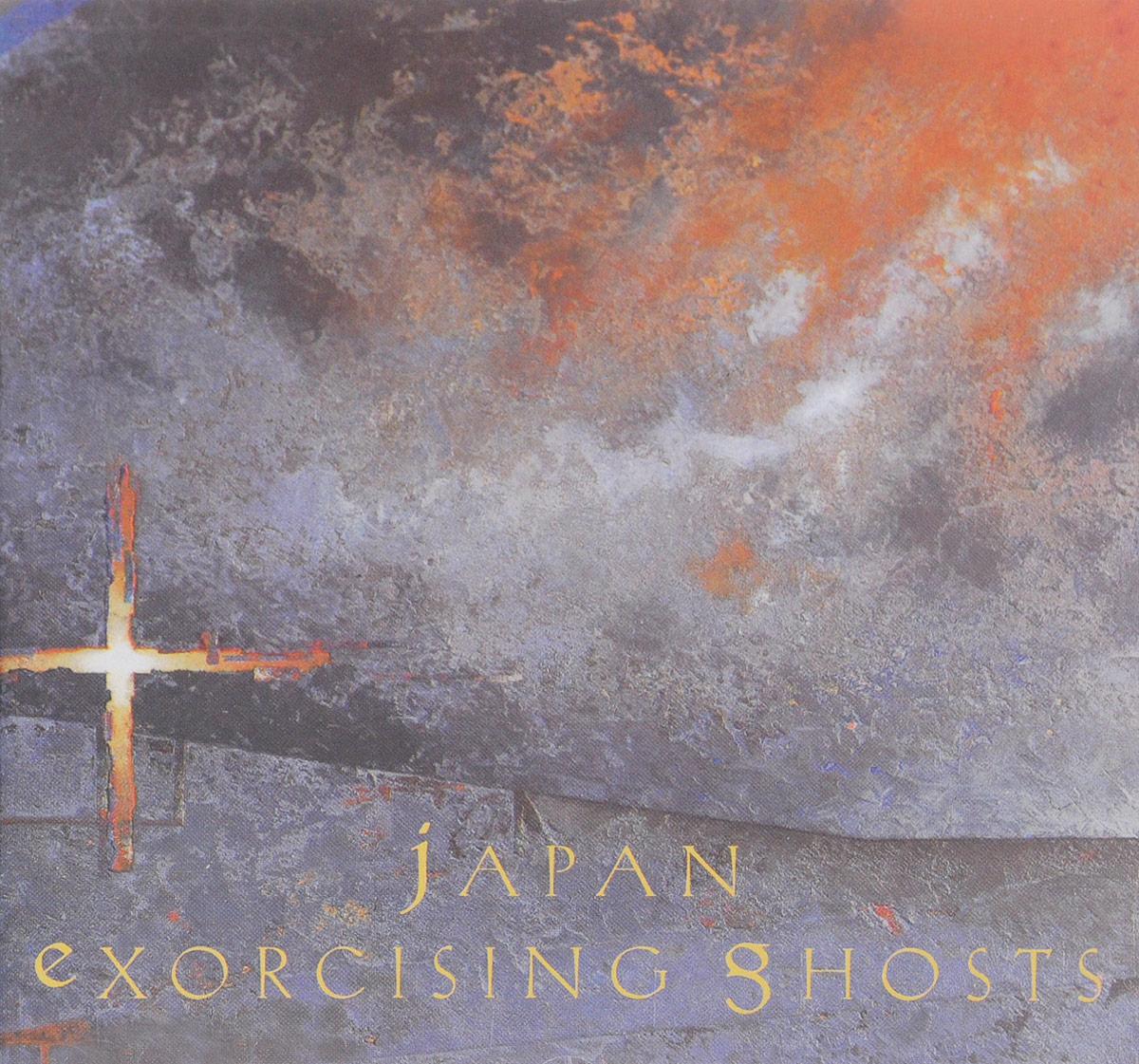 Japan Japan. Exorcising Ghosts
