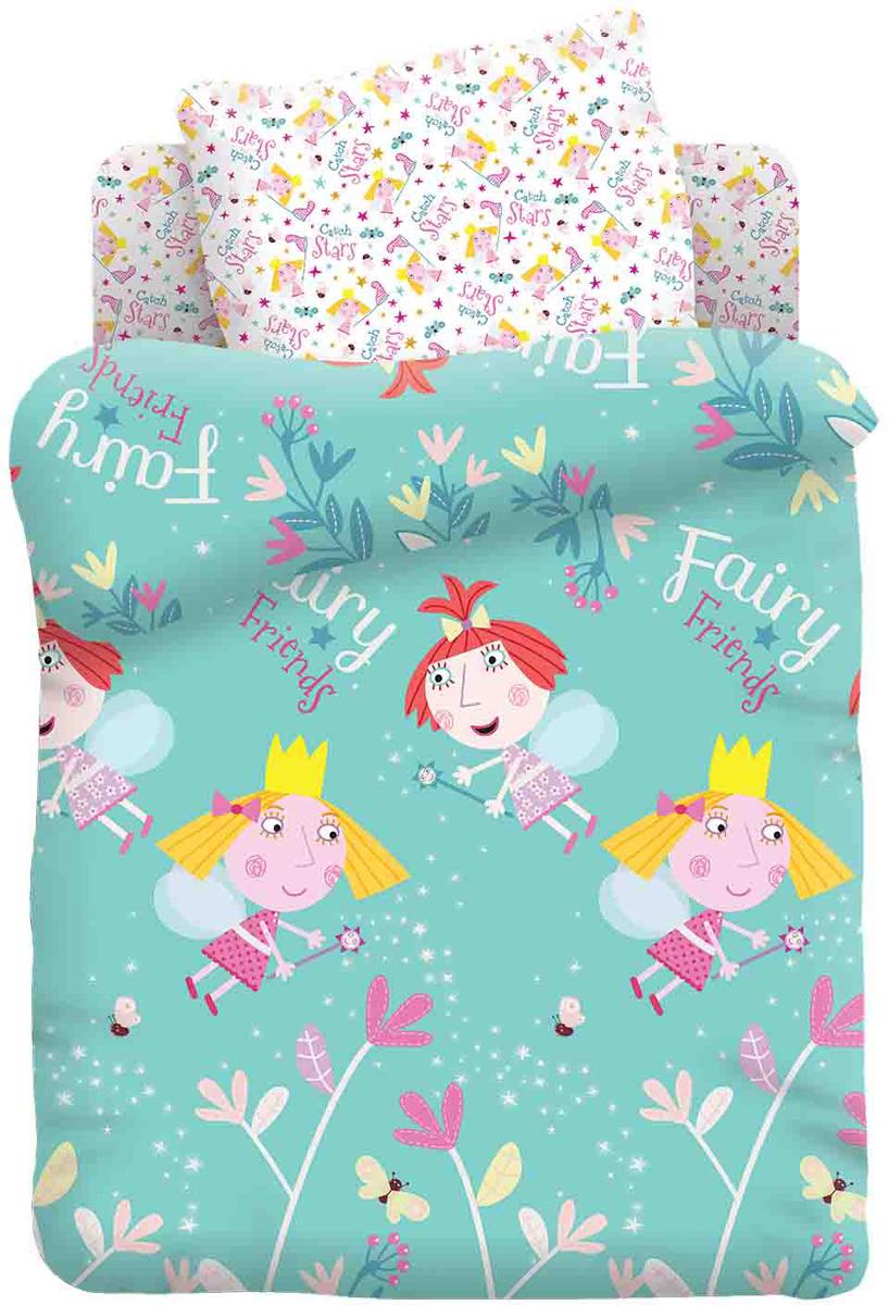 Бен и Холли Комплект белья в кроватку Холли и Стробери цвет зеленый 3 предмета