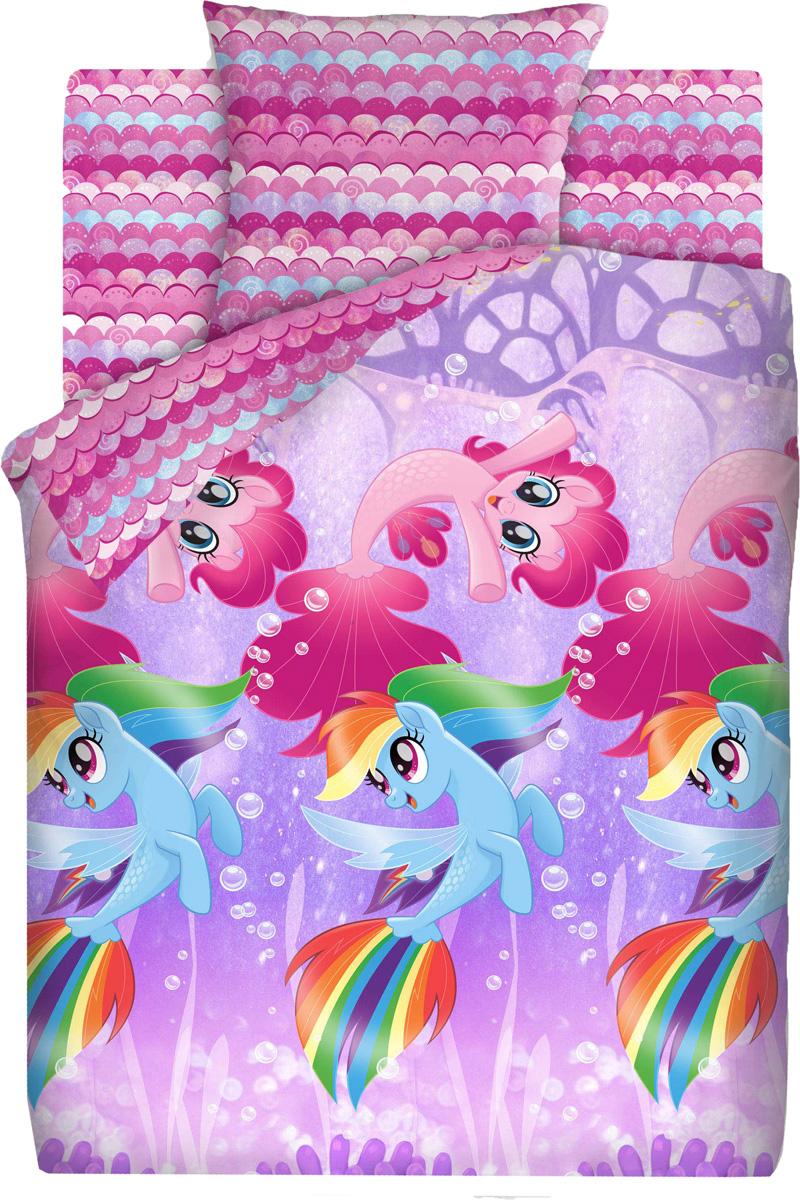 Комплект белья детский My Little Pony Подводные пони, 1,5-спальный, наволочка 70x70 постельное белье непоседа my little pony neon подружки пони 16029 1 16030 1 комплект 1 5 спальный бязь 512423