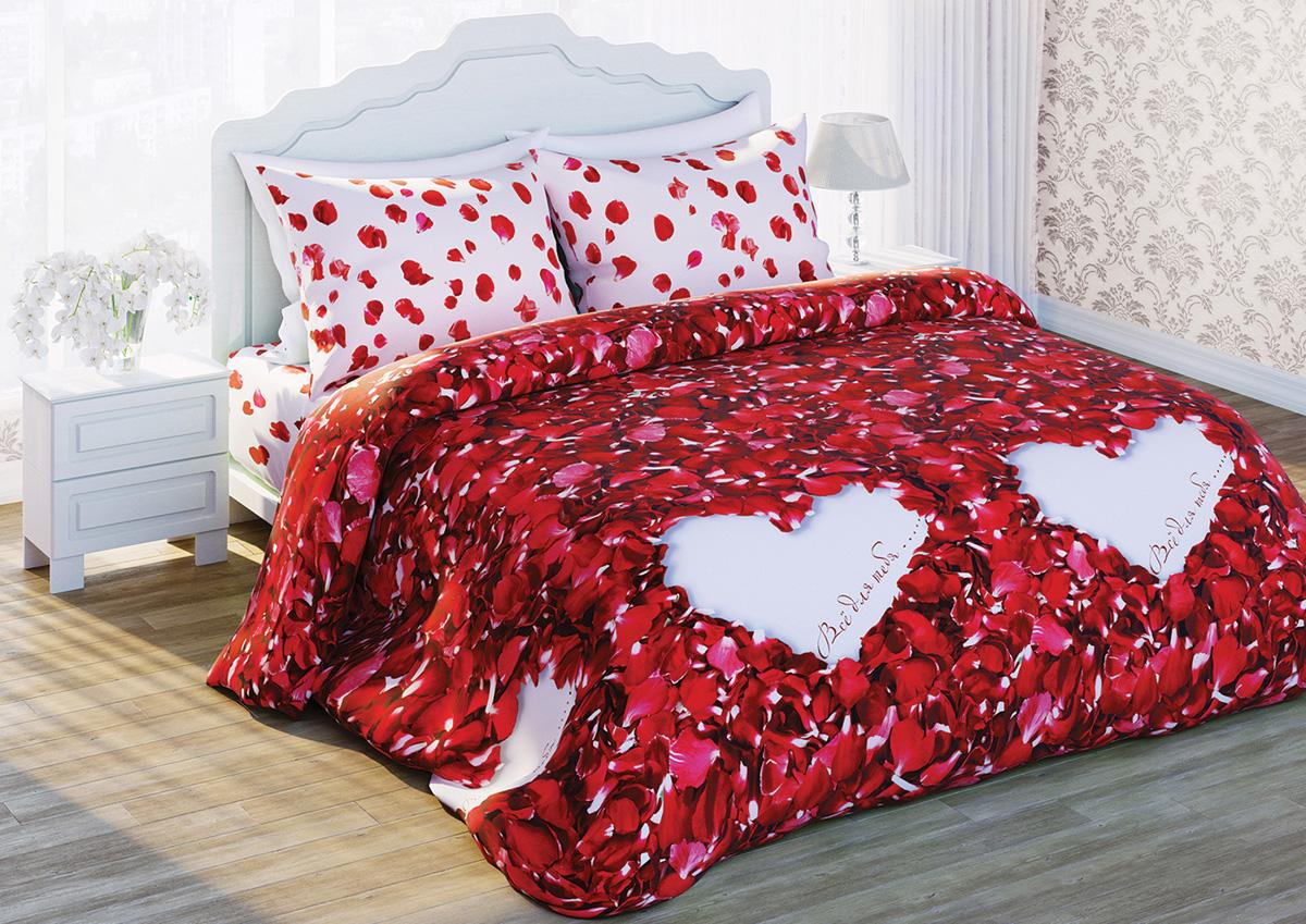Спасибо прекрасное, картинки с кроватью для любви