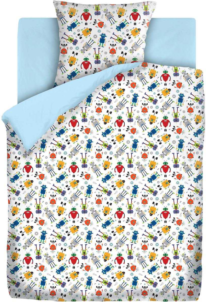 """Комплект белья Непоседа """"Роботы"""", 1,5-спальный, наволочки 70x70, цвет: голубой"""