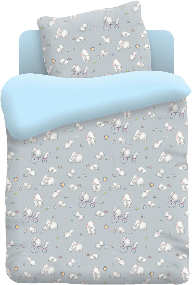 Непоседа Комплект белья в кроватку Слоники цвет серый 3 предмета