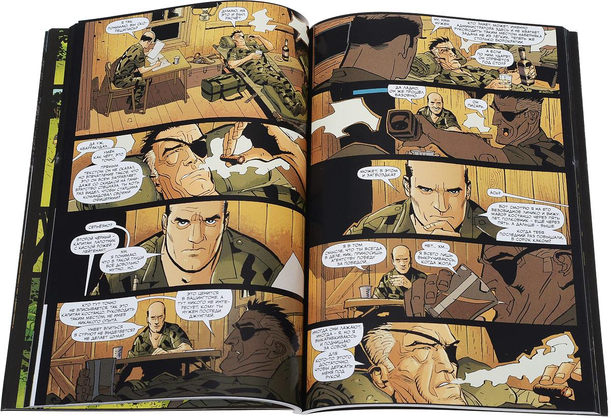 Фьюри MAX Том 2: Моя война прошла давно С содержанием книги вы можете...