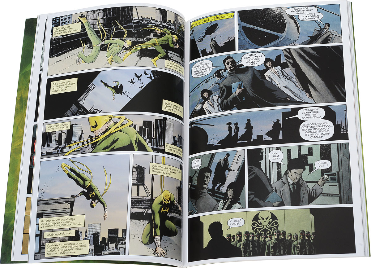 Бессмертный Железный кулак Том 1: История последнего железного кулака С содержанием книги вы можете...