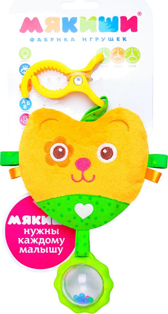 Мякиши Игрушка-подвеска ШуМякиши Мишка