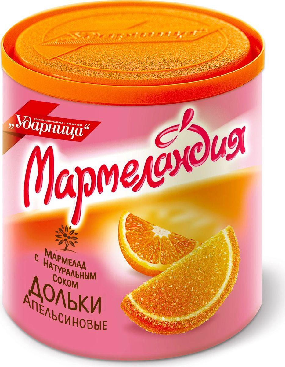 Фото - Мармеландия апельсиновые дольки, 250 г фэг чеснок белый соленый дольки 250 г