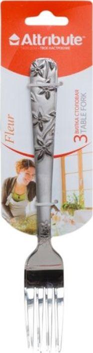 Вилка столовая Attribute Fleur, цвет: серебряный, 3 шт