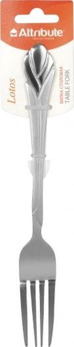 Вилка столовая Attribute Lotos, цвет: серебряныйACL011Незаменимый инструмент сервировки обеденного стола - столовые вилки. Выбирая столовые приборы необходимо учитывать не только привлекательность, но и качество. Столовая вилка Attribute Lotos изготовлена из нержавеющей стали, устойчивой к коррозии, что позволяет наслаждаться долговечностью и практичностью прибора. Столовая вилка Attribute Lotos безопасна в использовании, проста в уходе, подходит для ежедневного применения и праздничного торжества.