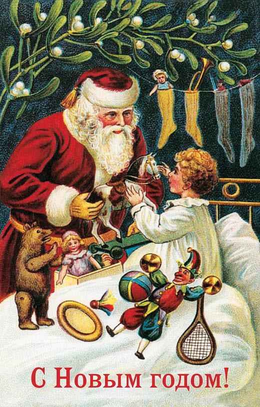 Картинка, новогодние ретро открытки