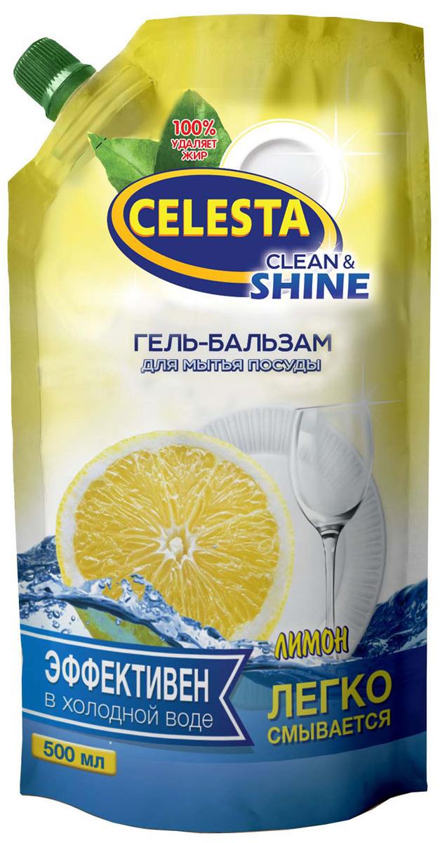 Гель-бальзам для мытья посуды Celesta, с ароматом лимона, 500 мл набор пластиковых мисок для супа celesta festival цвет белый 500 мл 12 шт